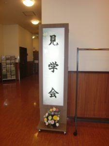 北名古屋市 北名古屋斎場 見学会4