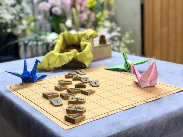 名古屋市北区 名古屋斎場 思い出のお品 将棋 駒