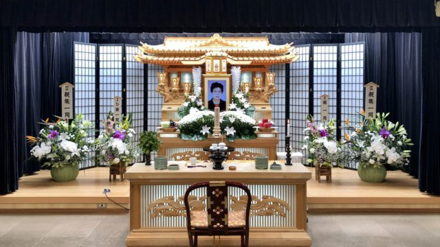 名古屋市北区 平安会館 名古屋斎場 祭壇