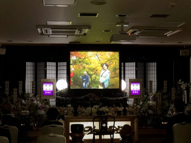 名古屋市北区 平安会館 名古屋斎場 思い出の写真