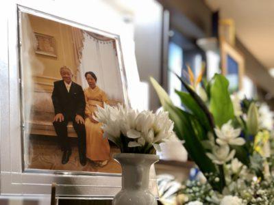 名古屋市中村区 平安会館 家族葬の栞 本陣 思い出の品