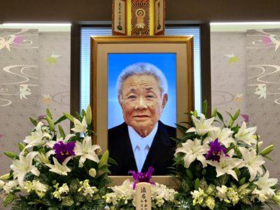 名古屋市中村区 平安会館 家族葬の栞 本陣 遺影