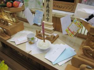 名古屋市緑区 有松斎場 手紙